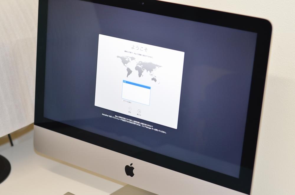 iMac買取ました!CTOモデル!21.5-inch,Late 2013 3.1GHz i7 16GB 500GB SSD-iMaの高額買取はオンラインMac買取ストア