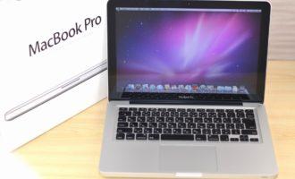 MacBook Pro 買取ました!13-inch,Mid 2010 MC374J/A,故障・壊れたMacも 「他店圧倒高額買取保証」