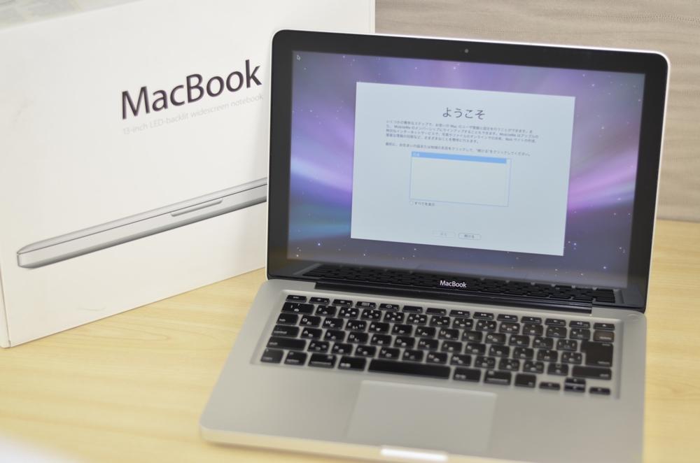 MacBook買取ました!13-inch,Aluminum Late 2008 MB466J/A、Macの買取金額が高いお店!オンラインMac買取ストア