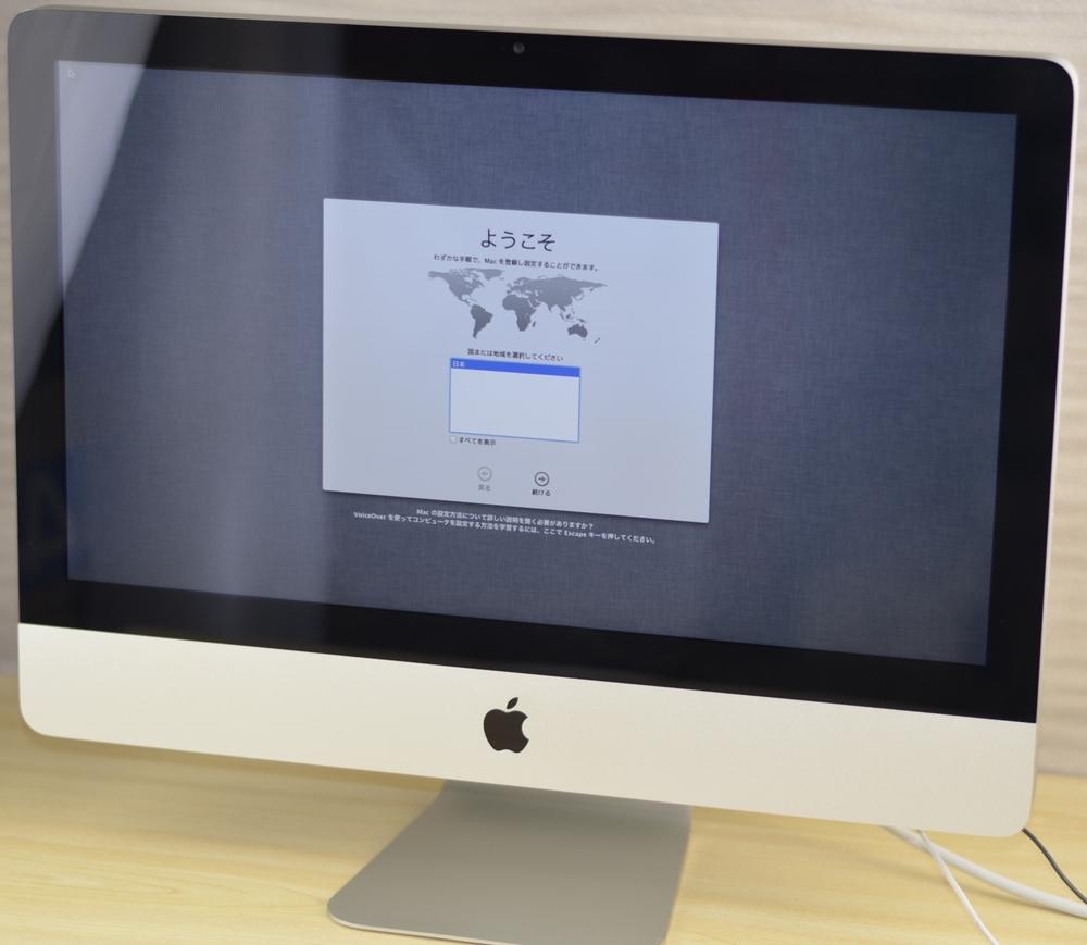 iMac買取ました!21.5-inch,Mid 2011 Core i5,壊れたiMacの買取はオンラインMac買取ストアにお任せください!