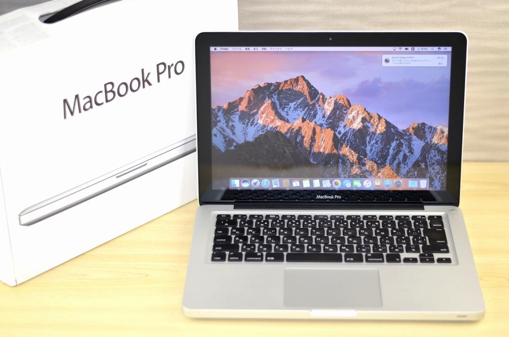 MacBook Pro買取ました!13-inch,Early 2011 MC700J/A Core i5
