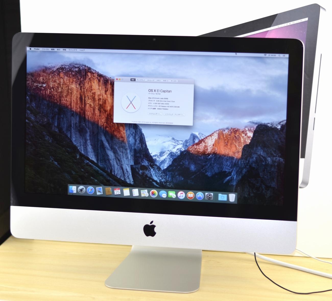 iMac 21.5-inch買取ました!Late 2009 MC413J/A 4GB 1TB ,Macの買取は、オンラインMac買取ストアにお任せください!