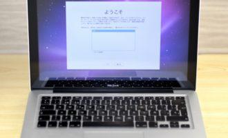 壊れたMacBook買取ました!13-inch, Aluminum Late 2008,Macの買取は、オンラインMac買取ストアにお任せください!