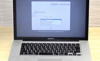 壊れたMacBook Pro買取ました!15-inch,Late 2011 Core i7 8GB ジャンク品、実際の買取金額が高いのはオンラインMac買取ストア!