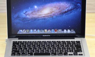 MacBook Pro買取ました!13-inch Late 2011 MD313J/A,Macを高く売りたいならオンラインMac買取ストアにお任せください!