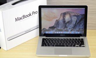 MacBook Pro買取ました!13-inch,Mid 2012 MD101J/A Core i5,MacBook Proを高く売るならオンラインMac買取ストア!