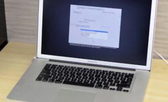 MacBook Pro買取ました!15-inch Early 2011 Core i7、壊れたMacBook Proの買取はオンラインMac買取ストアまで!