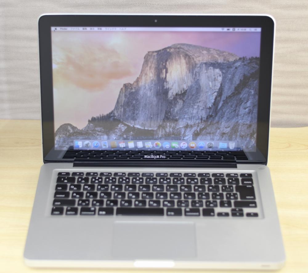 MacBook Pro買取ました!13-inch Mid 2012 MD101J/A Core i5 750GB,実際の買取金額が高いのはオンラインMac買取ストア!安心の事前査定、査定金額保証!