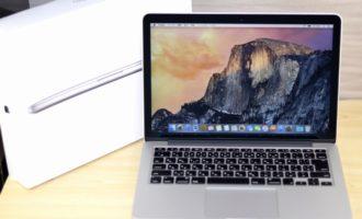 MacBook Pro買取ました!Retina 13-inch,Early 2015 MF839J/A、他店との違い!実際の買取金額が高いのはオンラインMac買取ストア!安心の事前査定、査定金額保証!