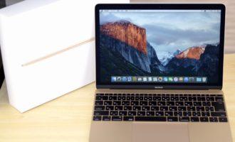 MacBook Retina買取ました!12-inch Early2015 MK4M2J/A ゴールド,専門店だからできる!故障・壊れたMac買取ます!他店圧倒高額買取保証
