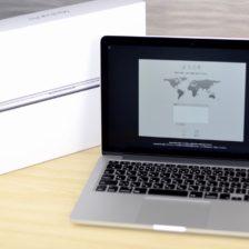 MacBook Pro買取ました!Retina,13-inch,Early 2015 MF839J/A,わざわざお店に行く必要なし! 自宅から楽々!かんたん全国送料無料宅配買取 大手買取店より高く買取を行ってます!