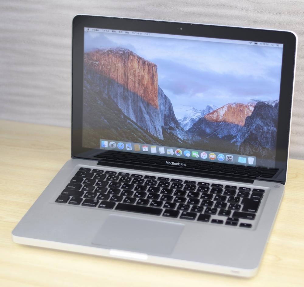 MacBook Pro買取ました!13-inch Mid 2010 MC374J/A,他店との決定的違い! 実際の買取金額が高いのはオンラインMac買取ストア!