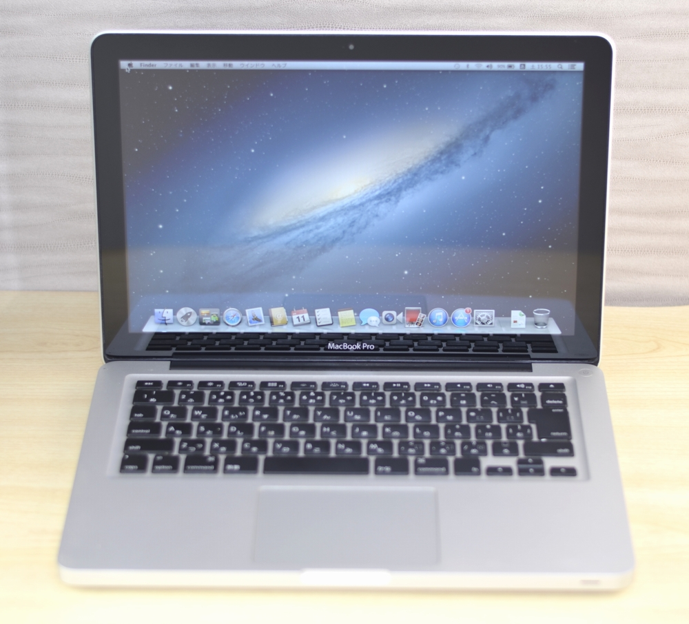 MacBook Pro買取ました!13-inch,Mid 2012 MD102J/A Core i7、Macの高額買取は、Mac買取専門店のオンラインMac買取ストアにお任せください!