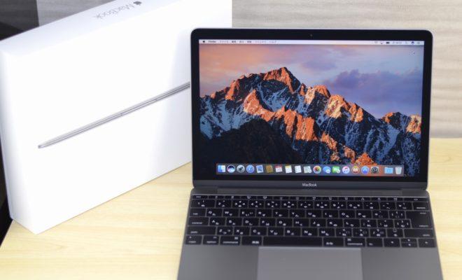 MacBook Retina買取ました!12-inch Early 2016 MLH82J/A スペースグレイ,壊れているMac・付属品が無い・傷・へこみがあっても買取いたします!