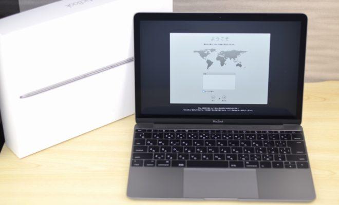 MacBook買取ました!Retina,12-inch,Early 2015 MJY42J/A、全国対応!Macの買取は、オンラインMac買取ストアにお任せください!