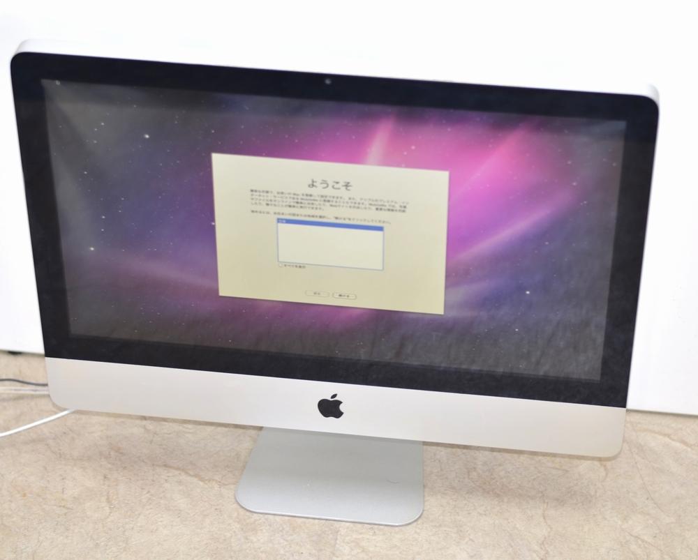 iMac買取ました!21.5-inch,Late 2009 MC413J/A