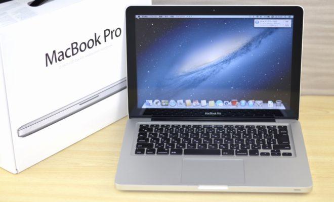 Macを高く売るならオンラインMac買取ストア!MacBook Pro買取ました!13-inch,Mid 2012 MD101JA Core i5