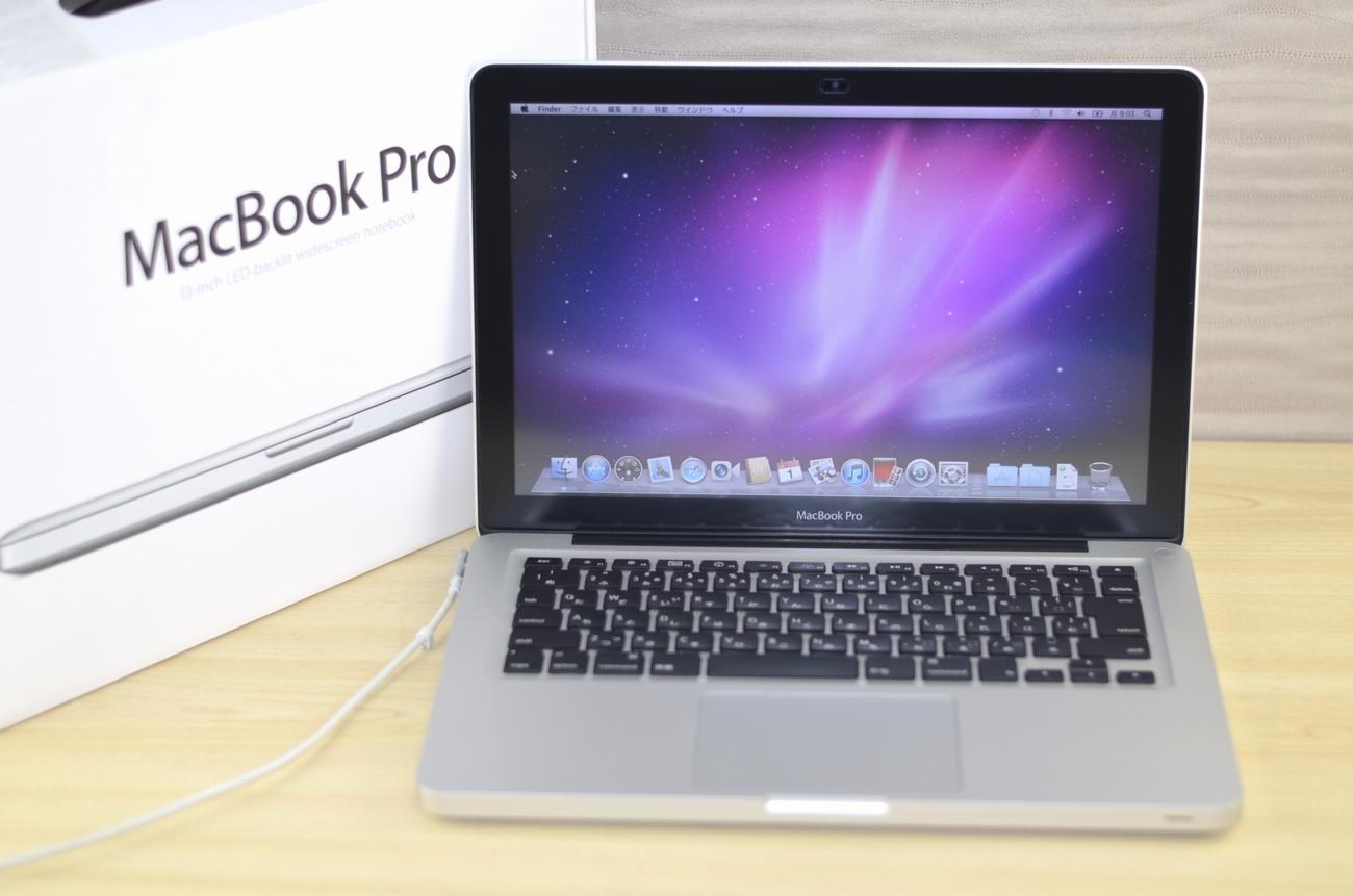 壊れたMacBook Pro買取ました!Early 2011 MC700J/A Core i5、Mac専門店だからできる! 故障・壊れたMac買取ます!