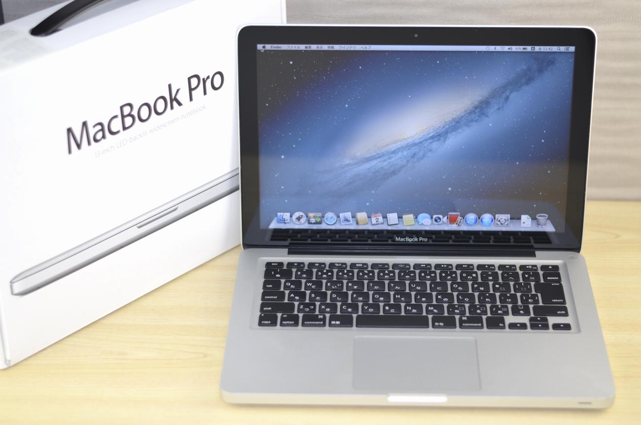 MacBook Pro買取ました!13-inch,Mid 2012 MD101J/A Core i5 メモリ8GB,壊れているMac・付属品が無い・傷・へこみがあっても買取いたします!